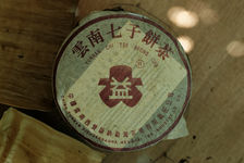 Yunnan Chi Tse Beeng Cha inscribed on a slab of 2003