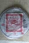 Tong Piao Wang Bing 2013