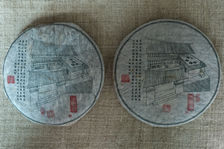 Difference between the packaging of Wang Bing vintages 2012 and 2013