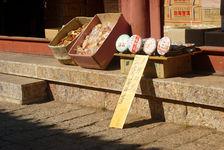 Puerh à 1 euros vendu devant une boutique de Lijiang