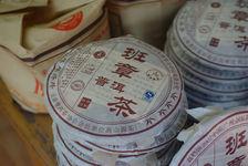 Faux Banzhang vendu un peut partout dans les boutiques de Lijiang