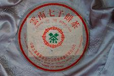 Emballage classique Chi Tse Beeng Cha CNNP fin 90