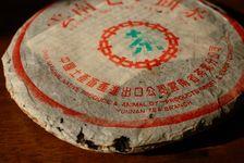 Shui Lan Yin 1997 Emballage