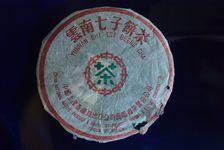Emballage d'une galette Menghai Tea Factory des années 80