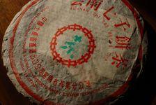 Emballage de la Shui Lan Yin 1997