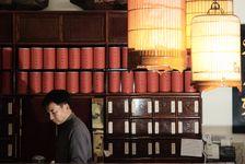 Maison de thé à Hong Kong