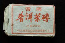 Emballage CNNP d'une brique des années 80