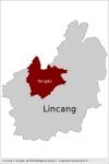 Yong De au sein de Lincang