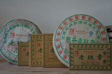 All vintages of the famous Lao Chen Sheng Hao Banzhang