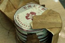 Exemple de galette récente dont la valeur croit rapidement