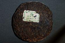 Fu Lu Yuan Cha galette antique produite avant 1949