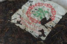 Grandes Menghai Tea Factroy anciennes et bien stockés, des valeur sures