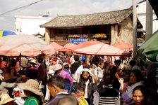 Marché de Mengtuo aujourd'hui