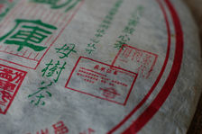 Mu Shu Cha le thé qui révéla Bing Dao dans les années 2000