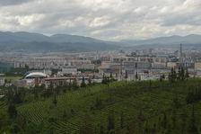 City of Pu Er