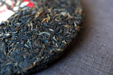 Tea puerh <span class='translation'>(Pu Er tea)</span> after 10 years of maturation