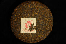 Galette de puerh <span class='translation'>(Pu Er tea)</span> fermenté