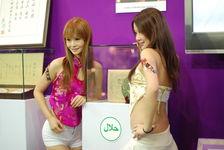 Promotion pour un thé puerh <span class='translation'>(Pu Er tea)</span> à Taiwan