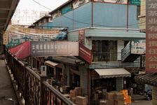 Marché au thé de Kunming