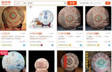 Galettes vendu comme Marque Bleue sur Internet Chinois