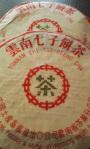 Copie de Chi Tse Beeng vendu comme Marque Verte