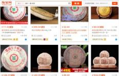 Thés vendu comme Marque Verte sur Internet chinois