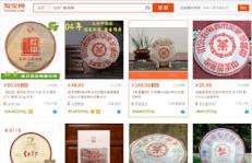 Exemples de thés vendu comme Red Mark sur l Internet Chinois