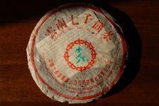 Chi Tse Beeng Cha années 1990