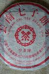 Recent Chi Tse Beeng Cha