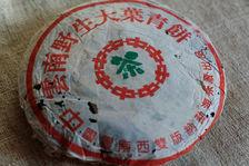 Exemple de galette vendue comme Marque Verte