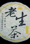 Exemples de galettes de la nouvelle ère par Lan Ting Chun