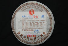 Exemples de galettes de la nouvelle ère par Fengqing Cha Chang