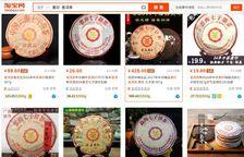 Thés vendus comme Marque Jaune sur Internet Chinois