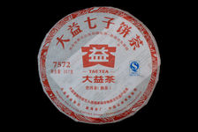 Galette Menghai Tea Factory that could easily be sold as a Red Label
