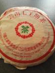 Counterfeiting Chi Tse Beeng Cha