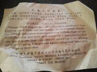 Nei Piao counterfeit a fake Chi Tse Beeng Cha