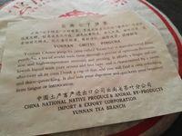 Nei Piao counterfeited a false Chi Tse Beeng Cha
