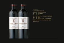 Chinese add for Chateau Latour Largus