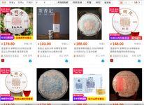 Copie de Songpin Hao sur l internet chinois