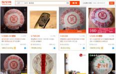 Thés vendu comme Marque Rouge sur Internet chinois