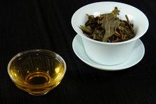 Zi Cha infused (Wang Bing, WiYu)