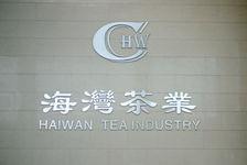 Haiwan Tea Industry