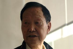 Zou Bing Liang