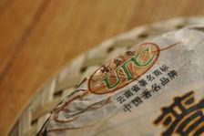 Logo Lan Tin Chun