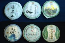 Tea products Hulankun De Hu Cha Chang (top) and Lan Ting Zhaiguoting to Cha Chang (bottom)