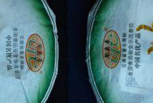 Logos Lan Ting Chun sur des galettes produites par Hulankun et Zhaiguoting