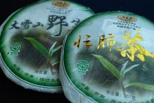 Example of cake produced by Zhaiguoting (left) and Hulankun (right)