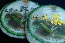 Exemple de galette produite par Zhaiguoting (à gauche) et Hulankun (à droite)