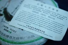 Nei Fei indiquant Lan Ting Tea Factory dans une galette produite par De Hu Tea Factory