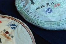 Détails de galettes Lan Ting Chun produites par Hulankun et Zhaiguoting
